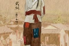 1-Wu-Xun-1