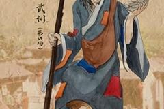 2Wu-Xun-2