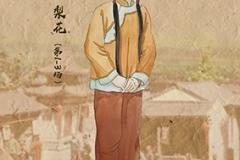 3-Li-Hua-1