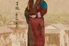 6-Liao-Zheng-2