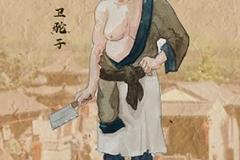 7-Wei-Tuozi