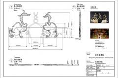 景片制作图1